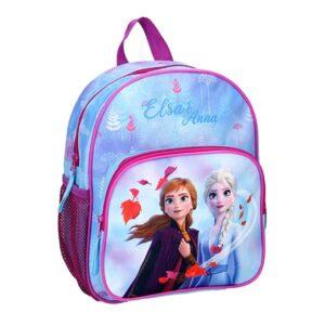 Frozen XL rygsæk/skoletaske