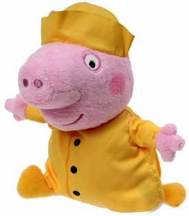 Gustav gris bamse i nattøj